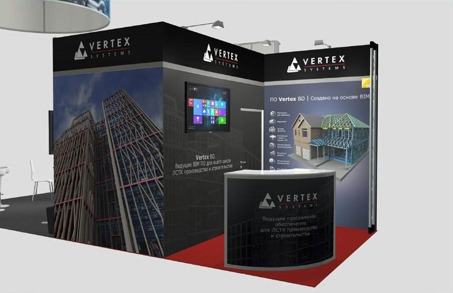 Стенд и семинар Вертекс на Метал Экспо 2016
