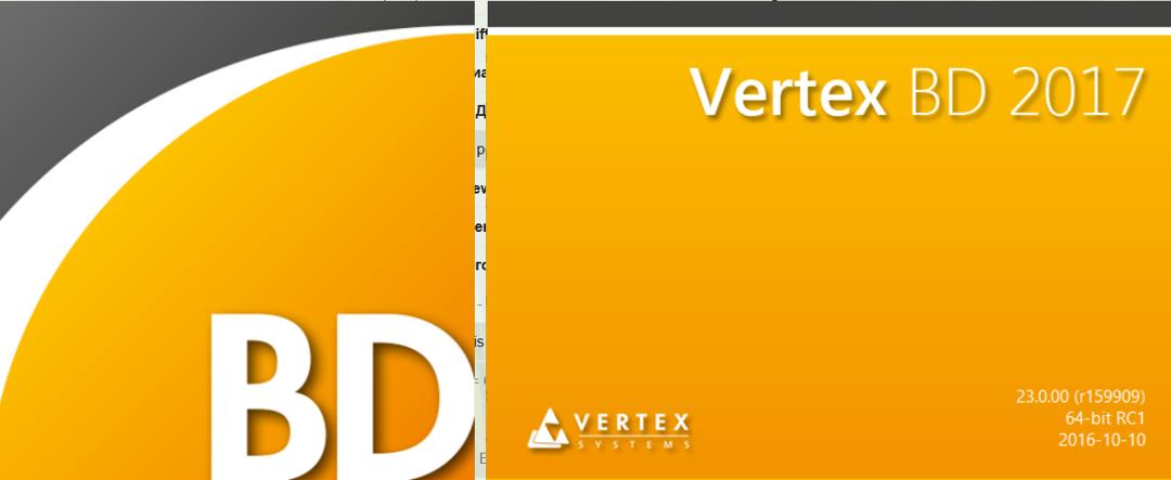 Вышла новая версия Vertex BD 2017
